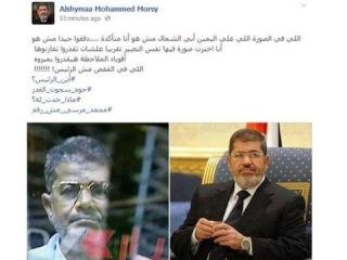 Дочь Мухаммеда Мурси: Человек за решеткой - не мой отец