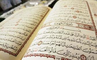 Оставайтесь вместе со Священным Кораном