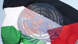 Палестина продолжит добиваться присоединения к институтам ООН