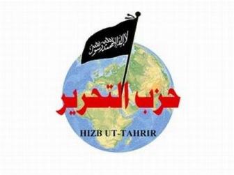 Власти Крыма предлагают запретить деятельность «Хизб-ут-Тахрир»