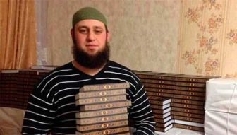 Абу Юсуфа депортировали на Украину