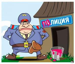 """Суверенная демократия"" добралась до мусульман Крыма"
