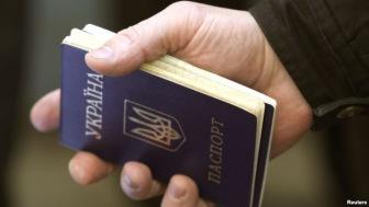 Крымчане массово отказываются от российского гражданства и сохраняют украинское