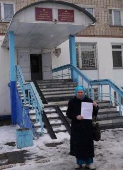 Суд Фаузии Байрамовой отложили на понедельник...