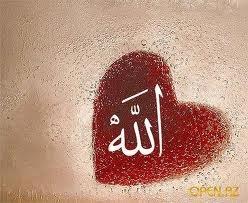 Любовь и ненависть ради Аллаха