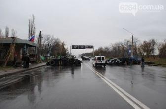 Под Славянском украинские военные разгромили блокпост протестующих