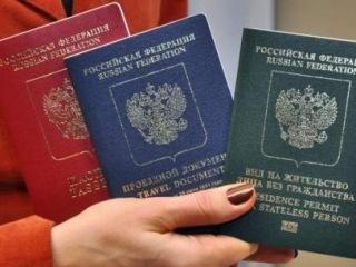 Сокрытие второго гражданства обойдется в 300 тыс.
