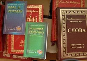 В Азербайджане задержаны читатели книг Саида Нурси