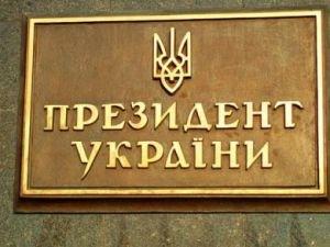 Мусульмане Украины обратились к кандидатам в Президенты