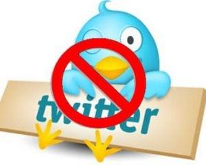В Пакистане будут блокировать антиисламский контент в Twitter