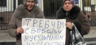 В Узбекистане осуждена группа женщин