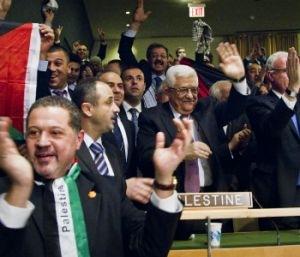 Пять агентств ООН признали суверенитет Палестины