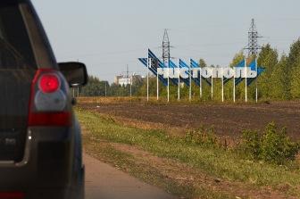 В Татарстане г. Чистополь делают резонансным