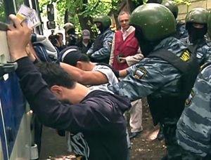 Права человека в России. Факты, цифры, выводы