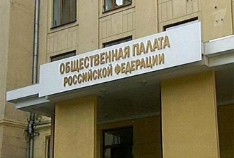 """Общественная палата РФ: «Как себя должен чувствовать мусульманин, когда ему говорят: """"Вашей мечети здесь не место""""?!"""