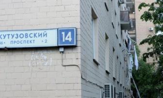Взрыв на Кутузовском: уроженец Чечни спас сотрудницу посольства США