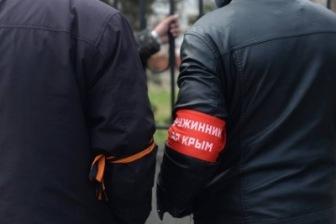 """В Крыму """"самооборона"""" ходит по домам отказников от российского гражданства и предлагает убираться"""