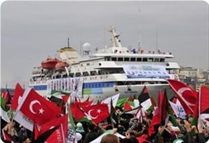 Турецкий суд выдал ордер на арест четырёх сионистских офицеров
