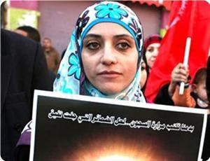 Протестная голодовка Ширин аль-Айсави: пошла вторая неделя
