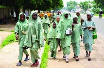 Мусульманские лидеры осуждают «Боко харам»