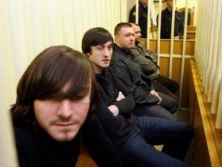 Всех исполнителей по делу Политковской признали виновными