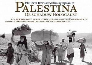 «Холокост палестинцев» вызвал острую реакцию в СМИ
