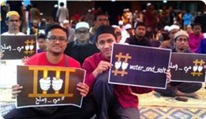 В Малайзии прошла серия мероприятий в поддержку палестинских узников