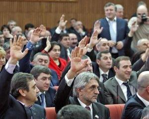 """В Дагестане решили отменить закон """"О ваххабизме"""""""