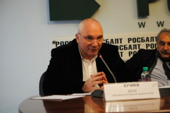 Оппозиционер Дауд Хучиев дал ответ на выпад Евкурова