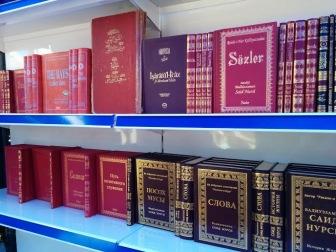 На Almaty Book Expo в Алмаате были представлены книги Саида Нурси