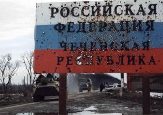 Россия на Кавказе поддерживает коррупцию, клановую гегемонию, жестокость и беззаконие