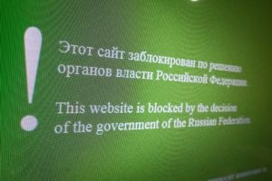Хранить за рубежом персональные данные россиян запретят