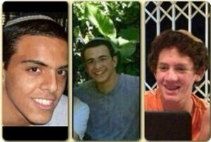 Три еврейских иммигранта пропали без вести на Западном берегу