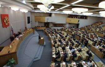 Дума одобрила закон о тюремных сроках за призывы к экстремизму в Сети: поводом для статьи может стать репост или лайк