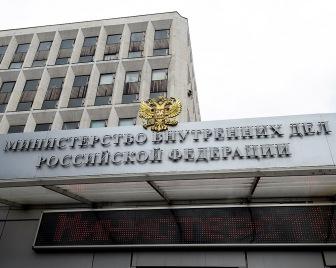 МВД написало стратегию борьбы с экстремизмом на 10 лет вперед