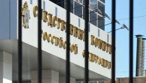 Трех неонацистов задержали за убийство мигранта в Москве