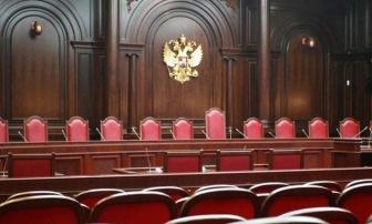Верховный суд КЧР 19 июня решит судьбу обвиняемых в подготовке к захвату власти