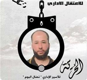 """39 суток голодовки!.. Скрипя челюстями, """"Израиль"""" вынужден был освободить """"административного"""" узника"""