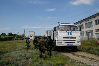 ФСБ разгромило крымско-татарскую школу в Симферополе