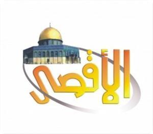 Западный берег: «Израиль» закрыл офис телеканала «Аль-Акса»