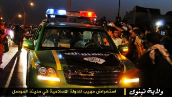 Военный парад повстанцев Ирака (фото)
