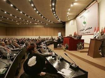 Парламент Ирака перенес заседание по формированию правительства