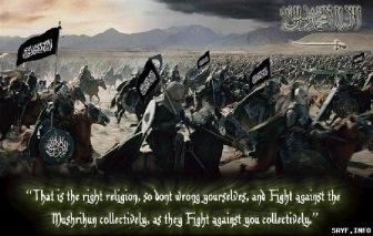 Рамадан в истории. День 6