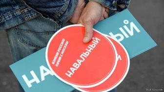 Соратники Навального связывают новые обыски с делом СПС