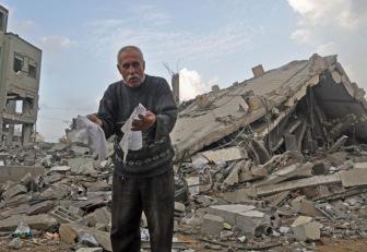 Израильская этика