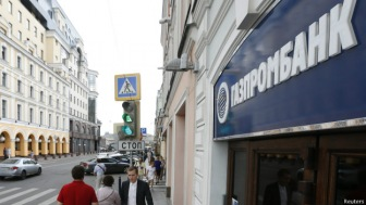 ЕС вводит санкции против отраслей экономики России