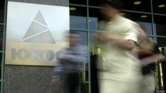 Суд в Гааге обязал Россию выплатить $50 млрд за ЮКОС