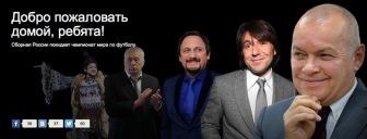 Дмитрий Киселев принял участие в открытии «Шатра Рамадана» в Москве