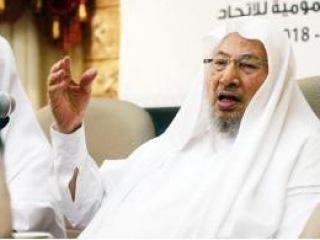 Юсуф аль-Кардави: провозглашение халифата ИГИЛ нарушает шариат