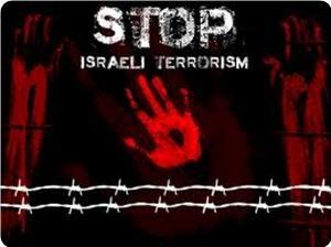 """Убийцы Абу Хадира задержаны. Отпустит ли их """"Израиль"""" """"с миром"""", как это уже не раз бывало раньше?"""
